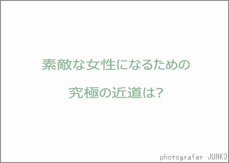 f0215487_0364586.jpg