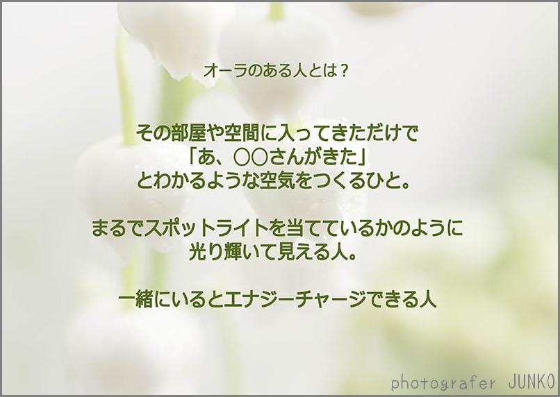 f0215487_0381674.jpg