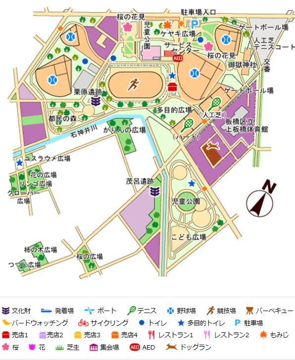 ◇城北中央公園◇_f0322193_925327.jpg