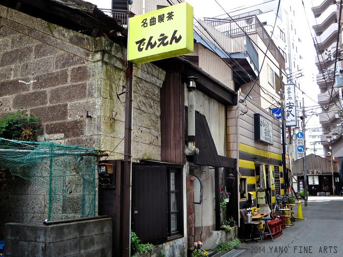 名曲喫茶 でんえん♬ in 国分寺 :...