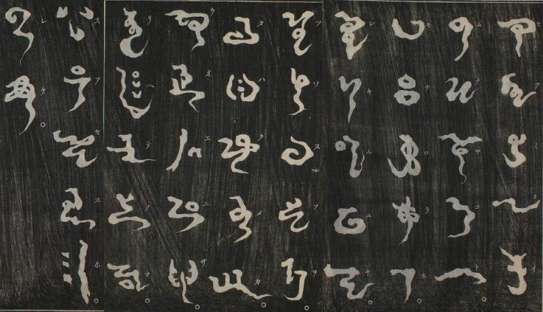 日本語に秘められた謎:「NWOvs日本」と「超古代世界語は日本語だった!」_e0171614_1915199.jpg