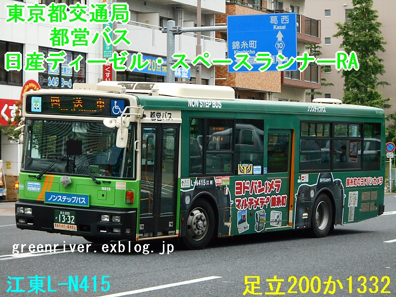 東京都交通局 L-N415_e0004218_20333295.jpg