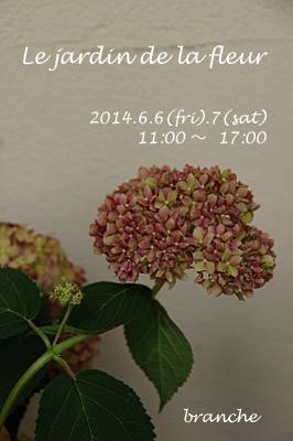 La jardin de la fleur_f0054025_23170418.jpg