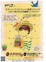 b0132427_20105773.jpg