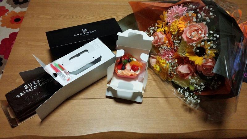 【東店】誕生日♪_b0203727_1253172.jpg