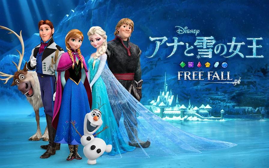 映画『アナと雪の女王』鑑賞記_e0158128_2135440.jpg