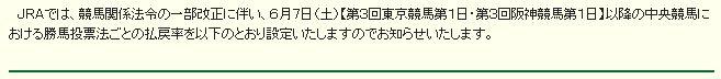 c0030536_9283059.jpg