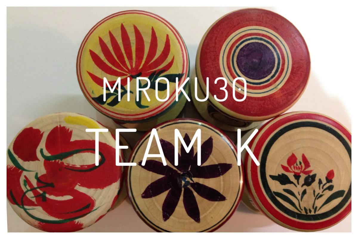 6月10日 チームK_e0318040_15591570.jpg