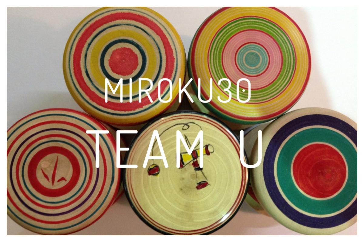 6月12日 チームU_e0318040_1604297.jpg