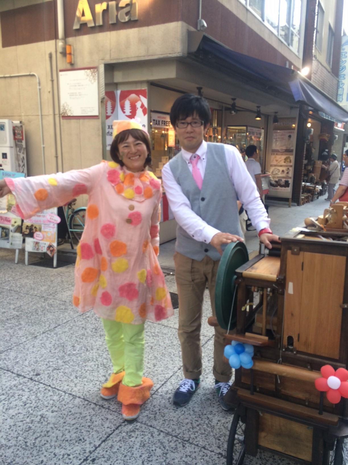 横浜開港祭 アイキャナルストリート_d0179447_1582357.jpg