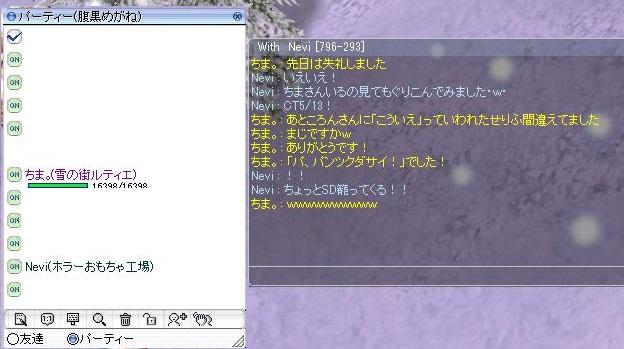 f0101947_17584541.jpg