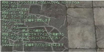 f0101947_1883011.jpg