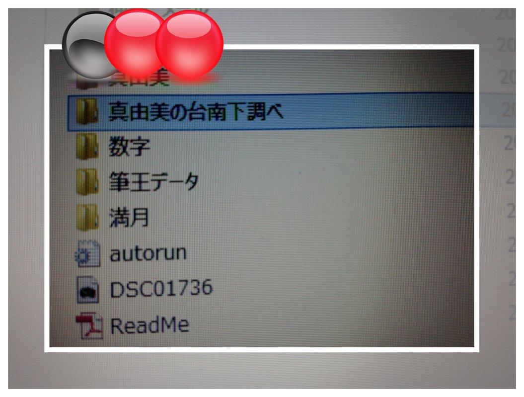 c0081552_13105514.jpg