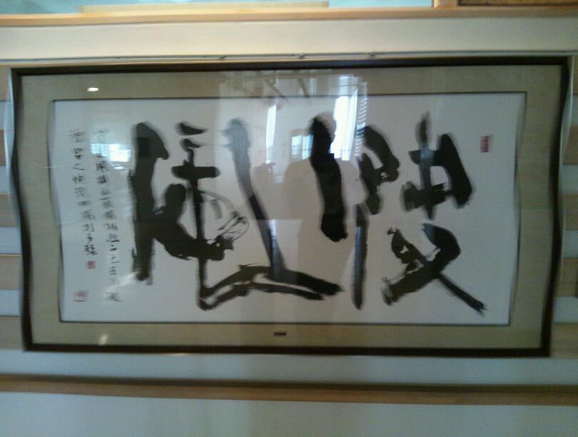 第2回攀桂堂展示販売会~前日~(#^.^#)_b0165454_11505548.jpg