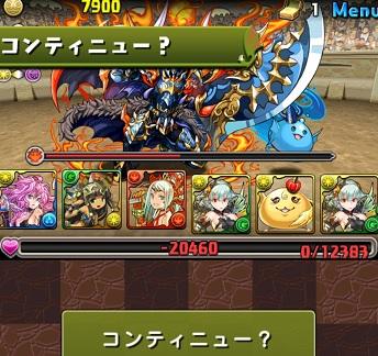 b0024655_20112186.jpg