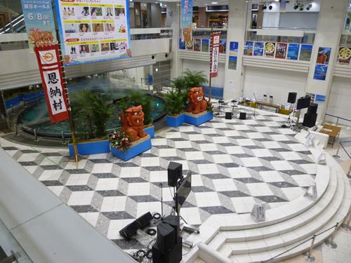 【池袋情報】サンシャインシティで沖縄めんそーれフェスタ2014_c0152767_21152082.jpg