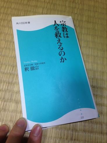 d0148069_20125378.jpg
