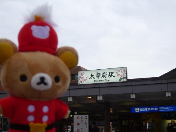 タビロク in 九州@福岡編 vol.4_f0351775_13231434.jpg
