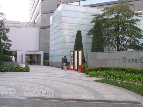 ぐるっとパスNo.3 松岡美術館まで見たこと_f0211178_1313428.jpg