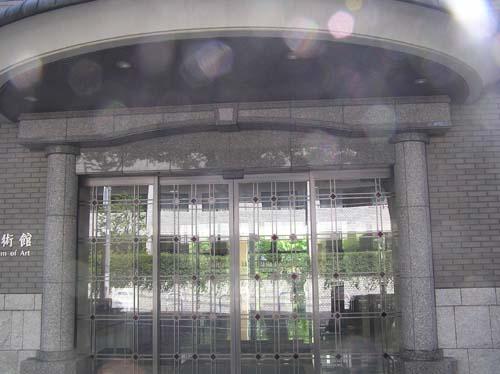 ぐるっとパスNo.3 松岡美術館まで見たこと_f0211178_13134454.jpg