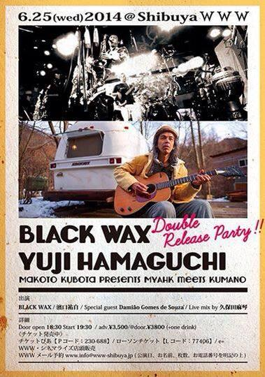 "BLACK WAX 3rd album ""VUDU-EEE\"" tour!_e0193905_18482440.jpg"