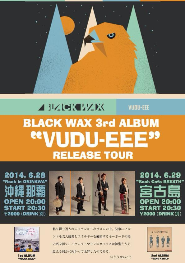"BLACK WAX 3rd album ""VUDU-EEE\"" tour!_e0193905_18492265.jpg"