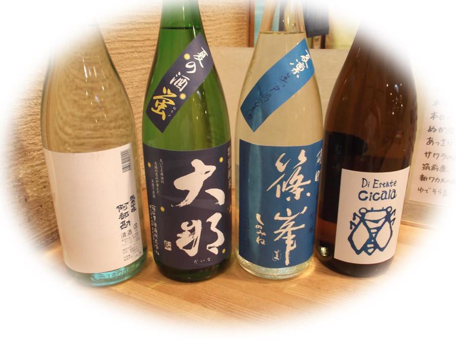 夏のおすすめ日本酒_e0160513_21515963.jpg