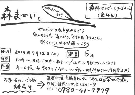 f0121321_17303693.jpg