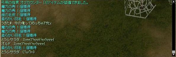 c0321122_16441556.jpg