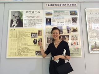 岡山に行ってきました_f0028323_17393393.jpg