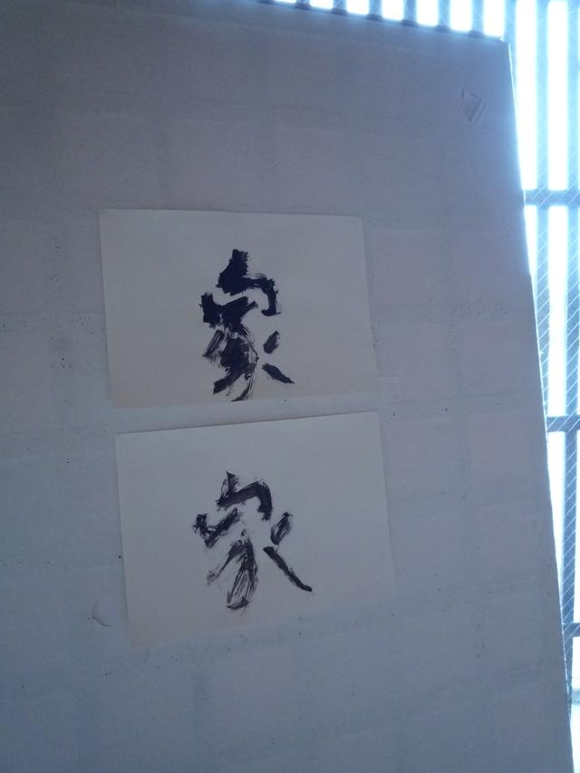 2014.6①華雪展「家を巡る」前_e0138627_15205899.jpg