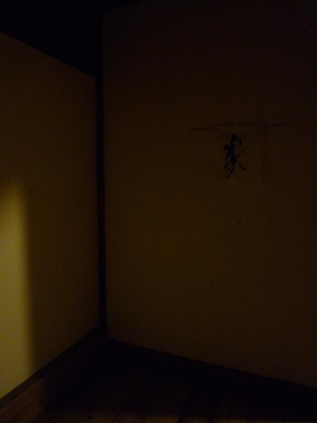 2014.6①華雪展「家を巡る」前_e0138627_15351989.jpg