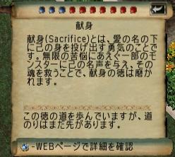 f0334429_03284355.jpg