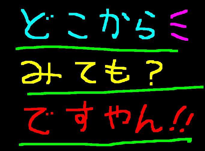 f0056935_1222381.jpg