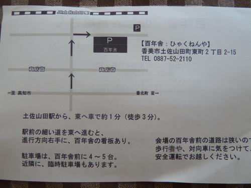 b0247739_6203577.jpg