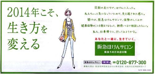 2014.6/6 続きお仕事のご報告_e0213444_2265423.jpg