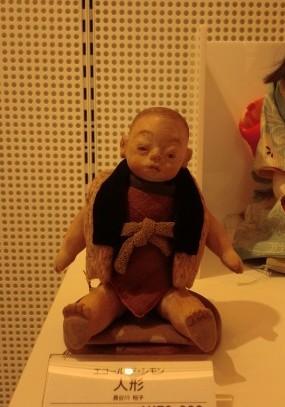 『SIMON DOLL 四谷シモン』展に行った。_d0079147_15295011.jpg