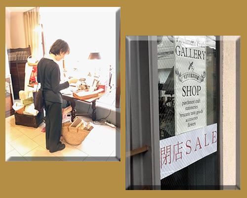 Sale 初日に、、、!_e0291354_9295550.jpg