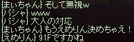 a0201367_22255155.jpg