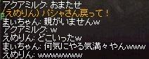 a0201367_22372712.jpg
