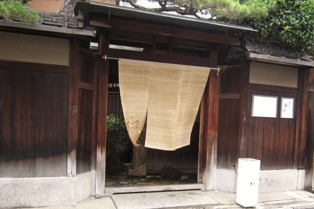 続 京都 青春旅行 ♪♪    _c0009275_23553954.jpg