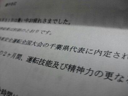 b0258289_15440762.jpg