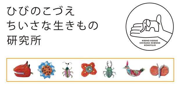 b0252891_16373263.jpg