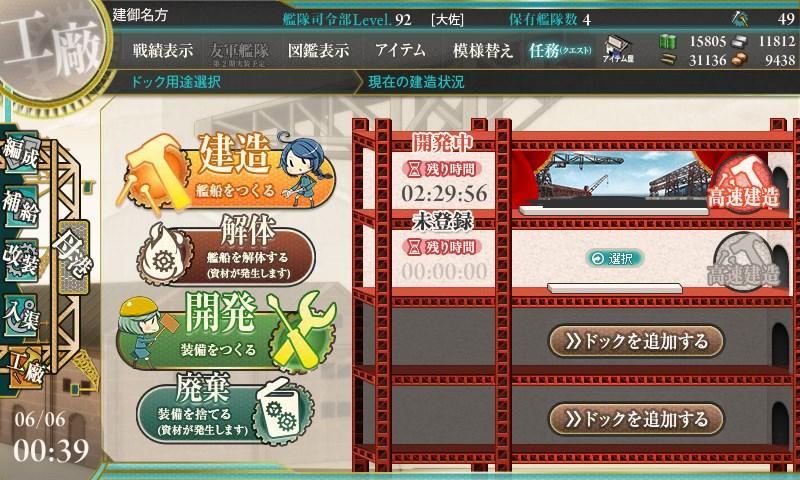 f0037491_0395565.jpg