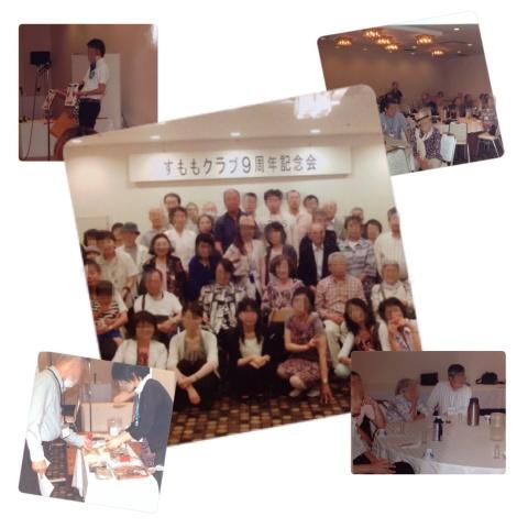 9周年記念会!_e0281793_16194707.jpg