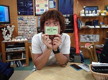5月31日(土)6月1日(日)白浜TOUR&講習★_f0079996_1444145.jpg