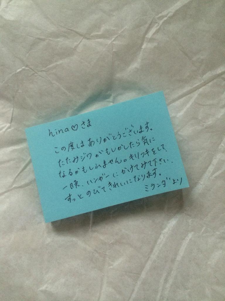 c0075299_10495796.jpg