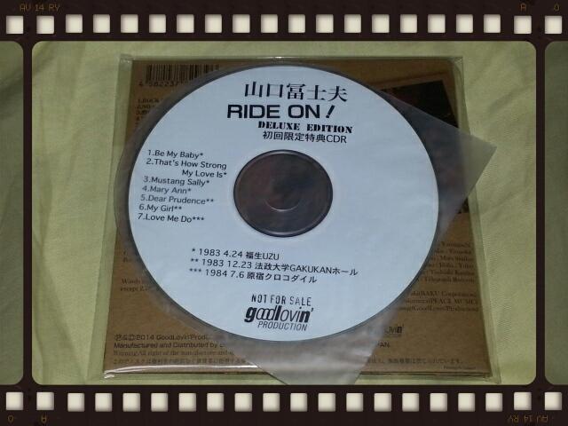 山口冨士夫 / RIDE ON! DELUXE EDITION_b0042308_1124246.jpg