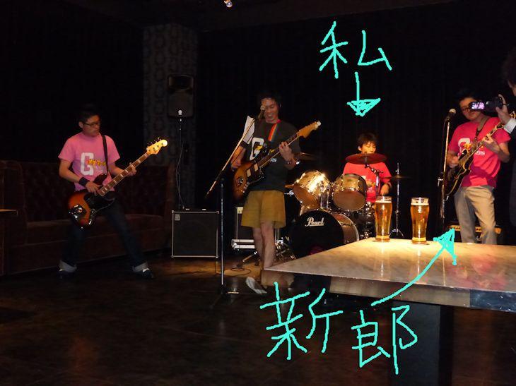 バンド再結成_f0205412_142092.jpg