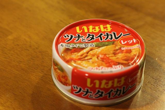 いなばの缶詰。_f0348831_14562634.jpg